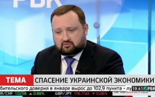 На обвале гривны в феврале украинские банки потеряли 6 млрд грн - Арбузов
