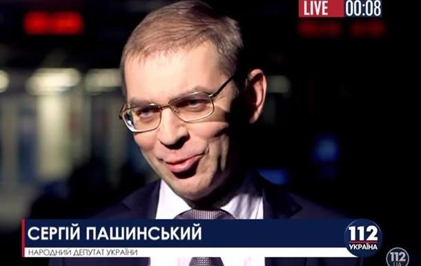 О лицемерии депутата Пашинского