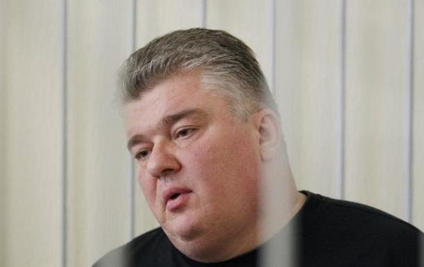 Суд оставил в силе размер залога для экс-главы ГСЧС Бочковского