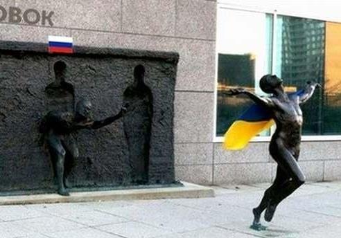 Украинская власть как бесхребетная амеба