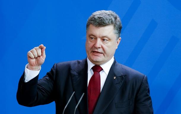 Итоги 7 апреля: Порошенко обнародовал свои доходы, а его сын попал в ДТП