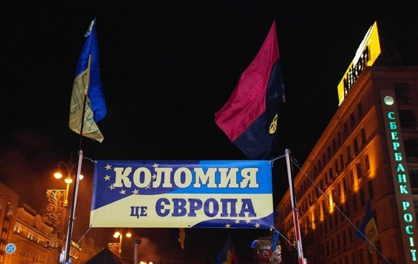 Лозунг «Коломия - це Європа!» безнадежно устарел