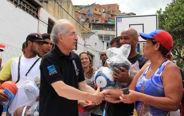 В Венесуэле оппозиционного мэра обвинили в подготовке к госперевороту