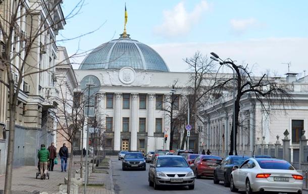 Рада не поддержала законопроект об оппозиции