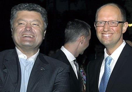 Они отпустили Донбасс