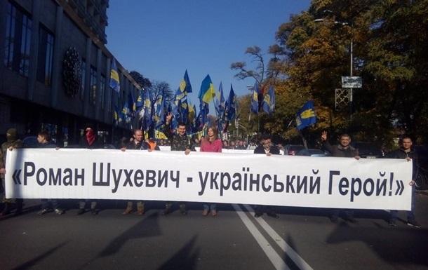 Рада признала ОУН-УПА борцами за независимость