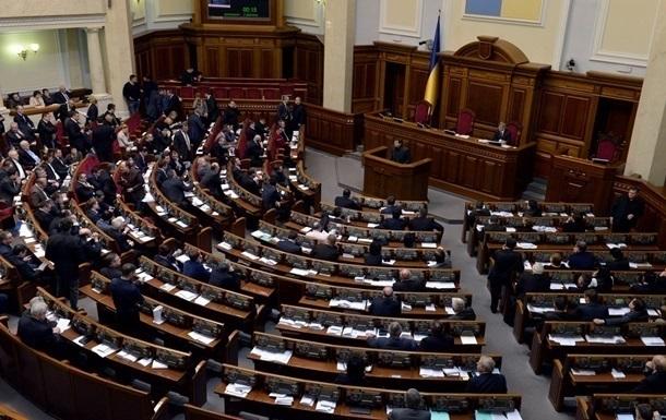 Рада провалила закон о национализации имущества РФ в Украине