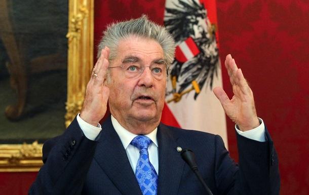 Президент Австрии отказался ехать на парад Победы в Москву