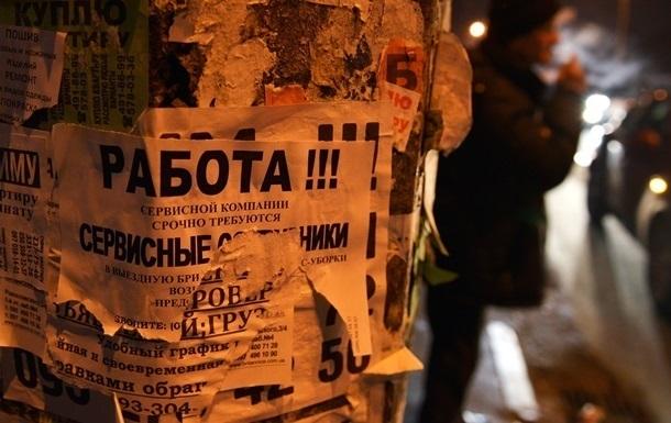 Безработица в России: с чем связан стремительный рост?