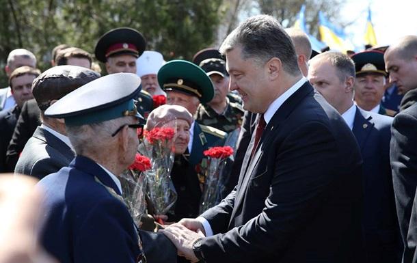Одесситы встретили Порошенко криками  Убийца  и  Слава Украине