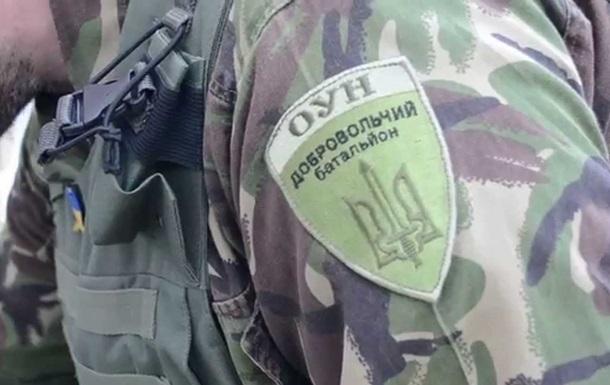 В батальоне ОУН заявляют, что их окружили военные и пытаются разоружить