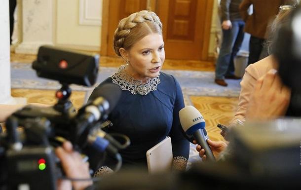 Фактор Тимошенко, или как сливают коррупционный вопрос