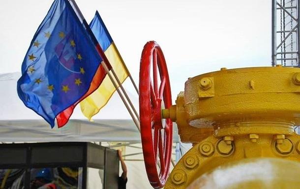 Еврокомиссия приветствует принятие Украиной закона о рынке газа