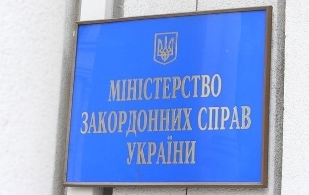 МИД Украины выразил России протест из-за задержаний