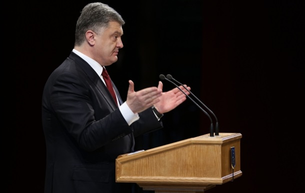 В Россию вывезено  27% оборудования с заводов Донбасса - Порошенко