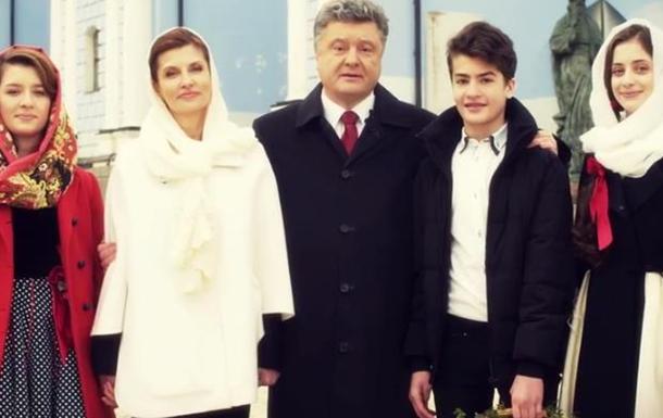 Порошенко поздравил украинцев с Пасхой