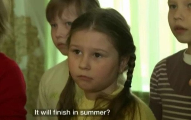 Луганск: дети войны ждут родителей - репортаж