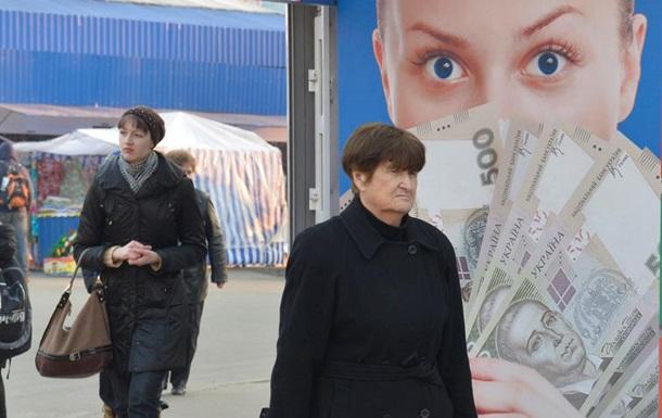 Ловкость рук. Экономический кризис породил новые виды мошенничества
