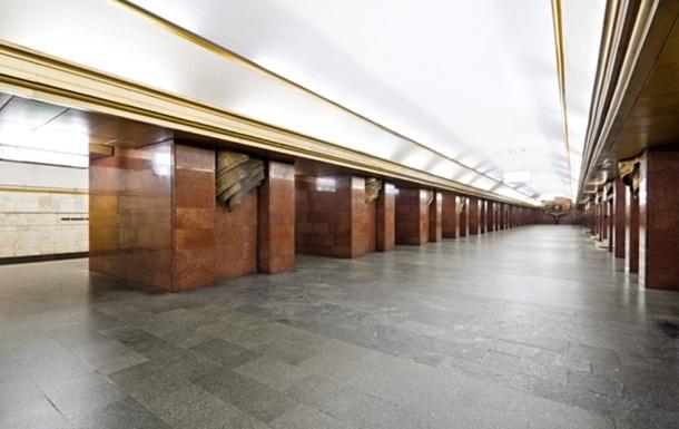 Бомбу на станции метро Театральная в Киеве не нашли