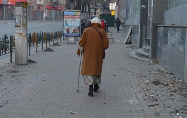 Социолог Копатько: У жителей Украины вырос уровень пессимизма