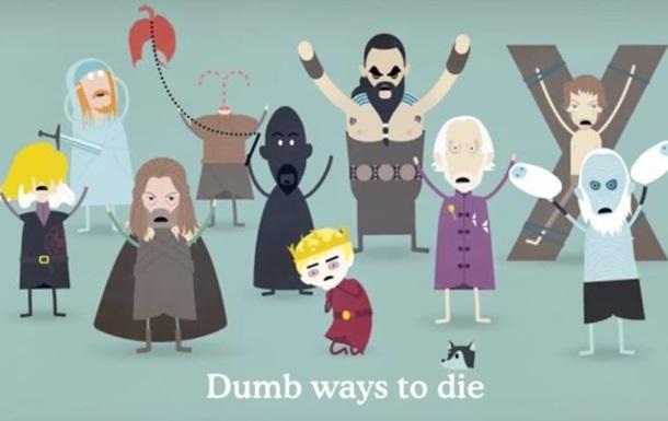 Игра престолов: видео