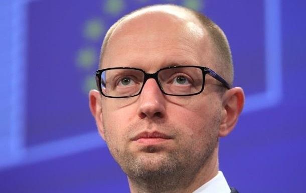 Яценюк подсчитал, сколько чиновников люстрировали в Украине