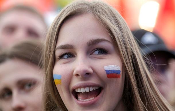 Взаимозависимость. Как Украине строить отношения с Россией - Time