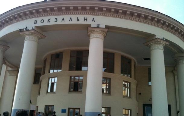 В Киеве  заминировали  станцию метро Вокзальная