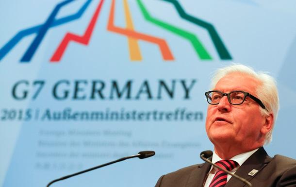Штайнмайер озвучил условие возврата России членства в G8