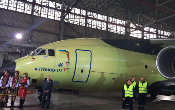 Завод Антонов представил новый самолет