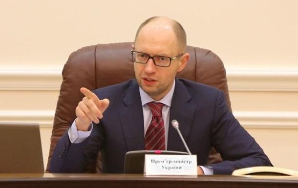 Бюджет Украины не получает ни копейки из Донецка и Луганска - Яценюк