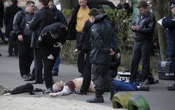 В ОБСЕ осудили убийство Олеся Бузины