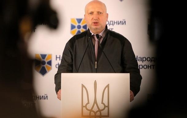 Турчинов недоволен темпами строительства укреплений в зоне АТО