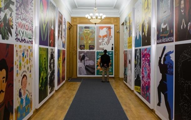 В Администрации президента открыли галерею и будут водить экскурсии