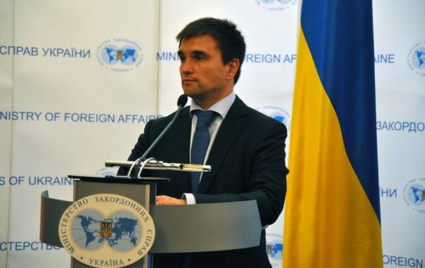 МИД Украины: стране нужны гарантии от НАТО