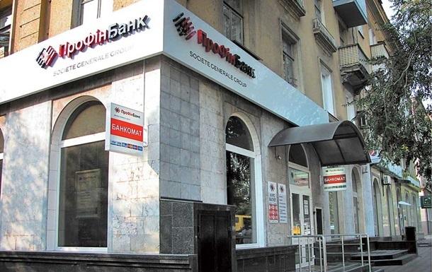 Нацбанк принял решение о ликвидации очередного коммерческого банка