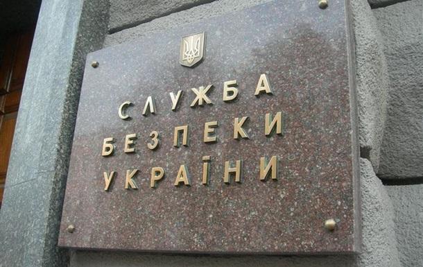 Украинской повстанческой армии  не существует - СБУ