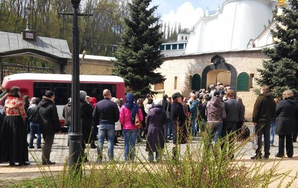 В Киеве прощаются с Бузиной под лозунги  Фашизм не пройдет