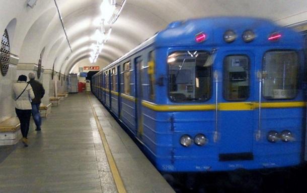 Бомбу на станции метро Крещатик не нашли