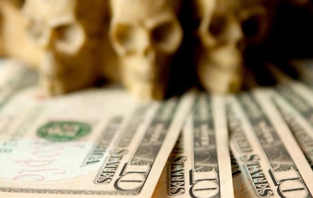 Гроші і смерть