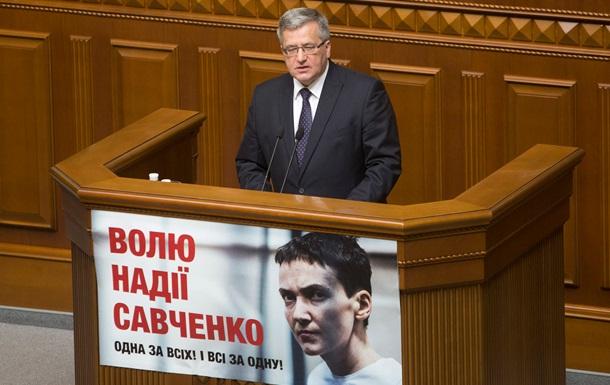 Коморовский: Россию можно изменить с помощью Украины