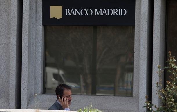 Россия ввела санкции против иностранных банков