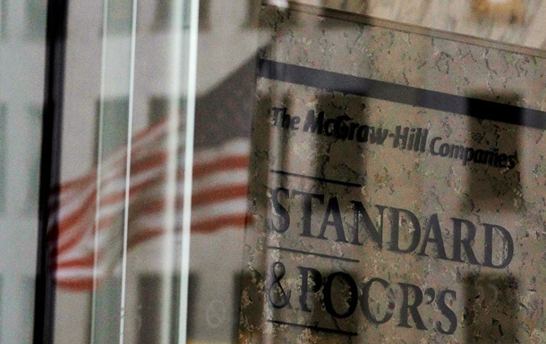 S&P понизило рейтинг Киева до преддефолтного
