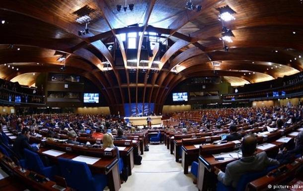ПАСЕ советует Киеву решить проблему безнаказанности