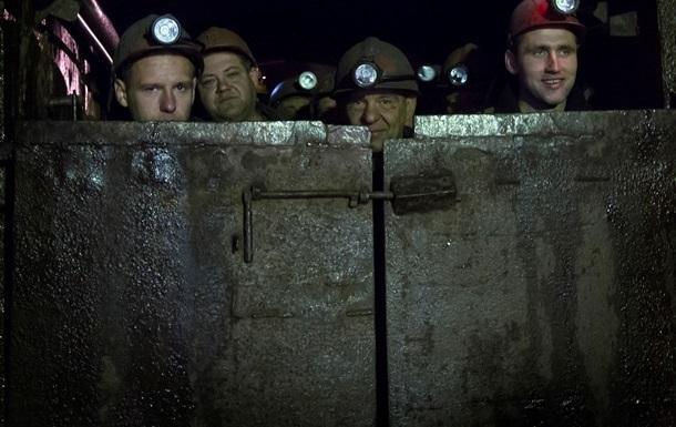На зарплаты шахтерам уже перечислили 300 млн гривен