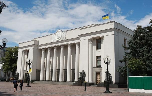 Рада отложила вступление в силу нового закона о прокуратуре