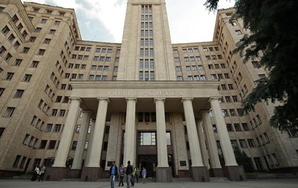 Украинские университеты поднялись в рейтинге лучших вузов мира