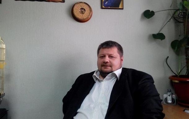 Мосийчук: Снятие с меня неприкосновенности - заказ Кремля