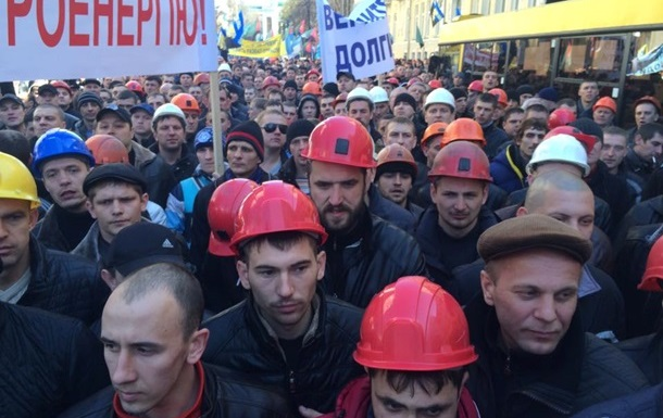 Долги шахтерам по зарплате составляют 600 миллионов гривен