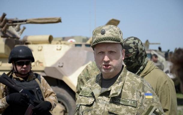 Турчинов объяснил, что означает демилитаризация Широкино